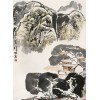 民间工艺剪纸中国美术剪纸书画山水