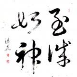 斗方 (4)