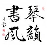 斗方 (8)