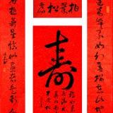 中堂 (4图)